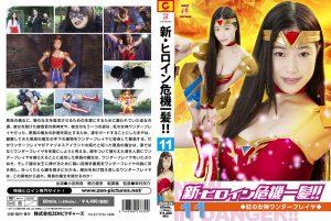 ZEOD-39 Heroine in Grave Danger!! 11 The Crimson Goddess Wonder Freya Asuka Oda, Yuna Hashimoto, Kaede Inaba