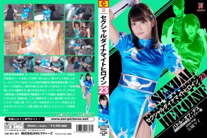 ZEOD-47 Sexual Dynamite Heroine 23 Battle of Death -International Crime Agent Meifa Mai Tamaki