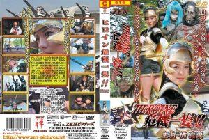 ZHPD-02 Super Heroine Saves the Crisis !! Vo.2 Future Girl Anju Mao Tachibana