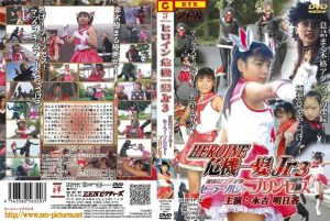 ZHPD-20 Super Heroine Jr. Saves the Crisis !! 3 Beauty Fighter Sailor Soldier Princess