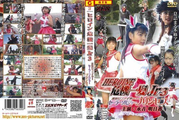 ZHPD-20 Super Heroine Jr. Saves the Crisis !! 3 Beauty Fighter Sailor Soldier Princess Asuka Nagayoshi, Kisaki Tokumori, Rika Inoue, Ayaka Tsuji
