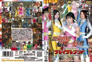 ZHPD-23 Super Heroine Saves the Crisis !! Brave Rangers Ayaka Tsuji, Chang Li-Mei, Aika Takeda