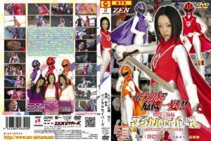 ZHPD-29 Magical Savers Asano Aikawa, Ayaka Tsuji, Rina Yuuki