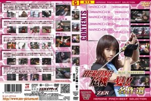 ZHPZ-01 Heroine Saves the Crisis!! The Classic Collection