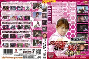 ZHPZ-02 Heroine Saves the Crisis!! – Best Selection Vol.02