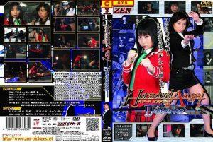 ZHSD-03 Hazard Angel Darkness Serina Ogawa, Ayumi Onodera, Aika Takeda, Chang Li-Mei
