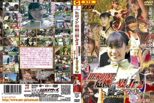 ZJPR-03 Super Heroine Jr. Saves the Crisis !! 2 Demonic Mate Double Zarahn - Diretor's Cut Manami Tsutsuura, Miwa