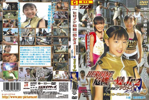 ZJPR-04 Super Heroine Jr. Saves the Crisis !! 2 Demonic Mates Double Irahze - Director's Cut Manami Tsutsuura, Miwa