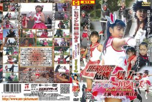 ZJPR-06 Super Heroine Jr. Saves the Crisis !! 3 Beauty Fighter Sailor Soldier Princess – Director's Cut