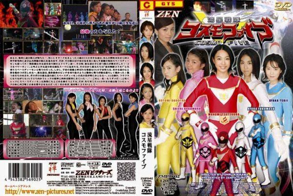 ZMPD-02 Meteor Rangers Cosmo Five Kotomi Onodera, Ayaka Tsuji, Shieri Nakamura, Ayaka Fukumasu, Manami Tsutsuura