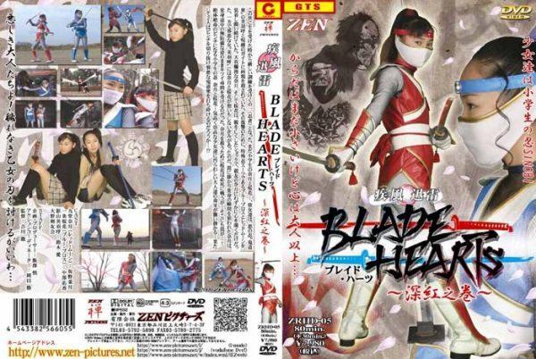 ZRHD-05 Blade Hearts - Red Edition Yuka Nakazawa, Ai Suzuki, Natsuki Sakano