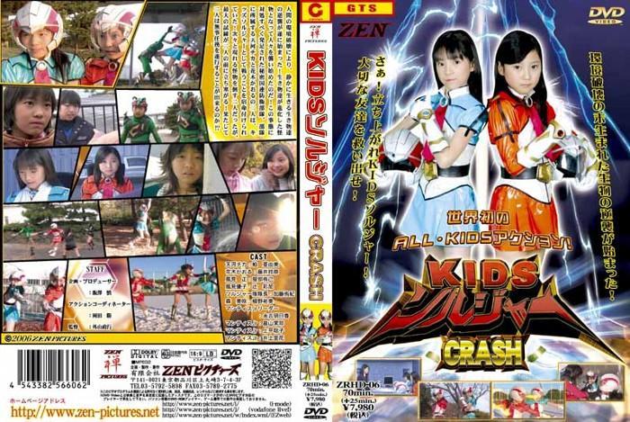 ZRHD-06 Kids Soldier CRASH Reina Fujii, Asuka Nagayoshi, Rika Inoue, Maya Hatakeyama, Ayaka Tsuji