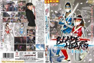 ZRHD-07 Blade Hearts – Clear Blue Sky Edition Yuka Nakazawa, Ai Suzuki, Natsuki Sakano