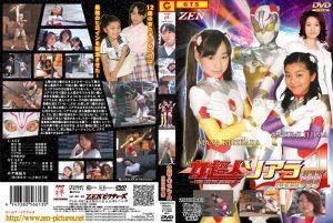 ZRHD-13 Superwoman Soala A Sho Aika Takeda, Mana Kirihara