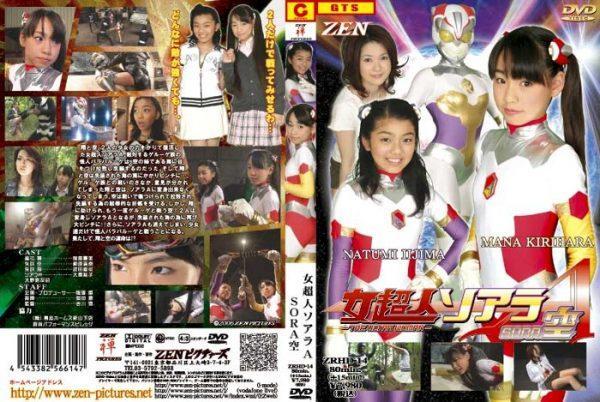 ZRHD-14 Superwoman Soala A Sora Aika Takeda, Mana Kirihara