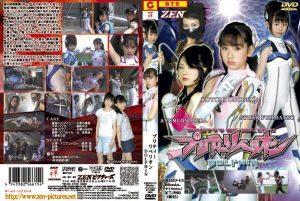 ZRHD-15 Pretty REVELLION -Dolphin- Shouko Fujimatsu, Ayumi Onodera, Kotomi Onodera, Manami Tsuji