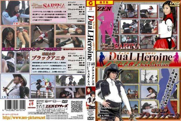 ZWHD-01 Dual Heroine Vol.01 Mao Saitou, Sarina