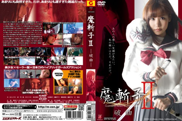 ZXXD-12 Makiriko Demon Hunters 2-Lumiere noire et noir blanc- Broken Song Risa Akiyoshi, Ayaka Tsuji, Ayano Yoshida