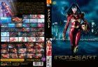 GVRD-45 Iron Heart, Hibiki Ootuki