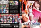 GVRD-97 Heroines Fainting – Special Agent Bird Soldier of Wing Force