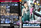 GRET-21 Gigantic Heroine (R) Alias Lady Mio Shiraishi