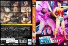 GHOR-99 Cool Heroine Bitch Rise Ai Mukai Eri Makino