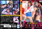 GHOR-98 Sailor Fighter Incomplete Transformation Insult -Forced Masturbation and Lost Virgin- Maria Wakatsuki Kotone Suzumiya