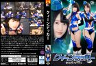 GHKO-03 Queen Decker The Trap of Hypnosis Insult Aya Miyazaki Urea Sakuraba