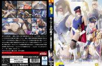 TGGP-84 The Star of Celine 2 -Disgraceful Body Service- Kaori Haruna Ayane