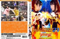 ZATS-27 Burning Action Super Heroine Chronicles Cosmo Battle God Legend Gingaigar Ginga Mercury VS Ginga Jupiter Kaori Rin Kaoru Momose