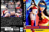 GHKO-48 Glamorous Heroine -THE STARLADY- Chitose Yura