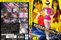 GSAD-21 SUPER HEROINE Action Wars 21 Wing Five Pink Sparrow Remake Haruna Ayane