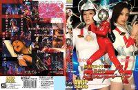AVGP-111 Big Heroine Humiliation Afrodita Anri Suzuki Yui Matsuno