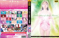 TRSH-46 The Highlights of Sailor Heroines