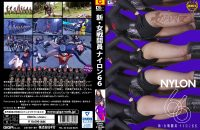 GHKO-97 New Female Combatant Nylon66
