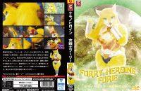 SNGM-01 Furry Heroine Furie