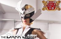 GHKP-15 THE DARK LADY Runa Nishiuchi, Rina Utimura