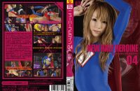 MGHH-04 Gay Heroine 04 Aoi Ebihara