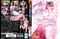 GHKP-12 Holy Light Beautiful Girl Fighter Splendeur Miori Hara