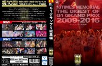 GDBS-47 THE DIGEST OF G1 GRAND PRIX