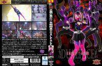 GHKP-54 Justice or Evil! -Female Combatant DUALFACE- Yuzu Kitagawa, Erika Saeki, Rei Tokunaga, Rena Sakurai, Rina Utimura