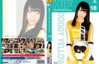 GIMG-18 Heroine Image Factory18 Doggy Yellow Mei Haruyama