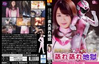 GHKP-73 Humid Hell for Sweaty Battle Heroine in a Suit -Martial Force Riko Kitagawa
