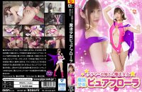GHKP-83 Glamorous Lady -Witch Girl Pure Flora