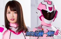 THP-72 Super Heroine in Grave Danger Vol.72 -Martial Force -Revenge of Combatants Riko Kitagawa