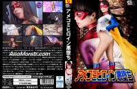 GHKP-96 American Comic Heroine Fallen to the Evil Yuri Momose