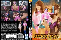 GHKQ-06 Hermaphrodite Heroine -Battle Excite Z -Miss. Excellent Riko Kitagawa, Miori Matsushita