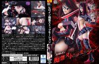 GHKQ-34 Heroine Silliness Stop Motion Mao Hamasaki