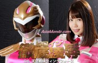 GHKQ-39 Heroine Completely Insult 06 -Wing Force Mayu Minami
