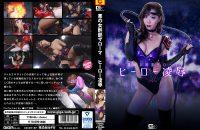 GHKQ-38 Evil Female Cadre Zaroma -Hero Insult- Miori Matsushita